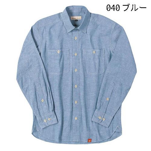 ◎フォックスファイヤー 5212851・トランスウェット ベーシスシャンブレーシャツ(メンズ)【50%OFF】