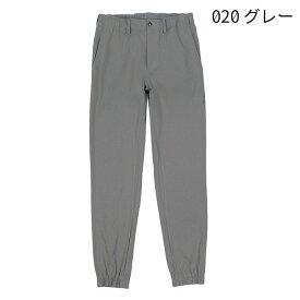 ◎フォックスファイヤー 5214739・スコーロン アンクルガードパンツ(メンズ)【50%OFF】