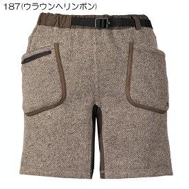 ◎フォックスファイヤー(W) 8114551・セーターフリースショーツW'S(女性用)【63%OFF】