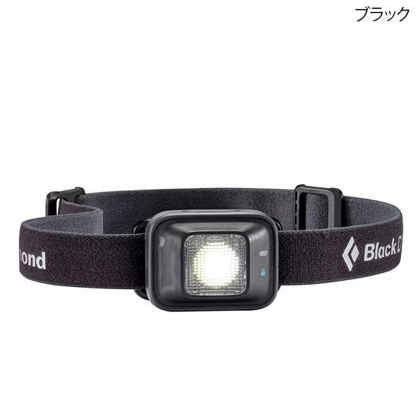 ○ブラックダイヤモンド BD81092・イオタ