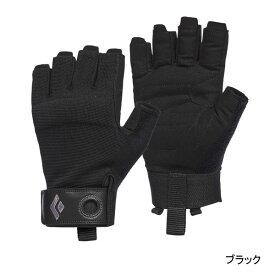 ○ブラックダイヤモンド・BD14040・クラッグハーフフィンガーグローブ メンズ
