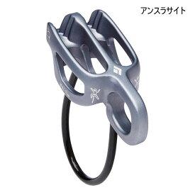 ○ブラックダイヤモンド・ATCガイド