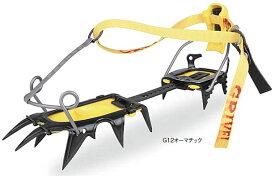 ◎グリベル・アイゼン G12オーマチックナロー(GV-RA074A01N)