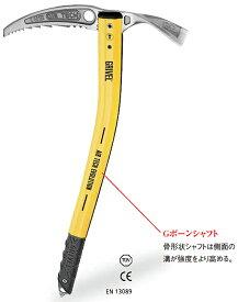 ●グリベル・ピッケル エアーテックエヴォリューションT 53cm(GV-PIATE)