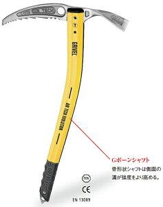 (取寄)グリベル・ピッケル エアーテックエヴォリューションT 66cm(GV-PIATE)