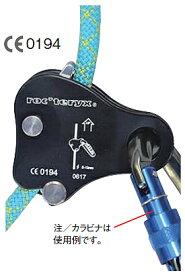 ●ロックテリクス・シンプルアセンダー(RTASD-1123)