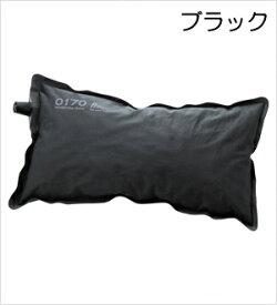 (4)プロモンテ・GMT14 アウトドア用ZZまくら「NEW 草枕」【30%OFF】【登山】【キャンプ】【ピロー】【枕】