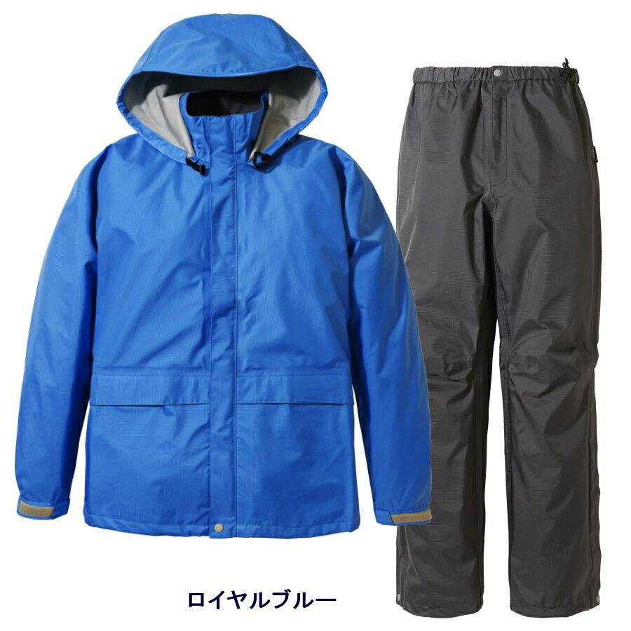 ◎プロモンテ SR130M・ゴアテックス レインスーツ(メンズ)【送料無料】