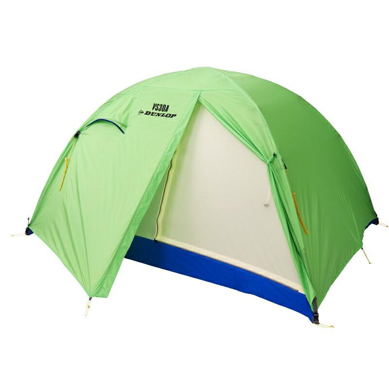 ◇ダンロップ・VS30A(2018年限定モデル)【軽量3人用山岳テント】【送料無料!】