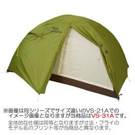 (1)ダンロップ・VS-31A(2020年限定モデル)【軽量3人用山岳テント】【送料無料】【ポイント5倍】【登山】【キャンプ】【テント】