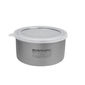 エバニュー・ECA613Ti Storage pot 560【登山】【トレッキング】【キャンプ】