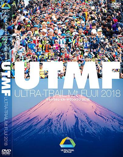 ◇◇UTMF 2018 ウルトラトレイル・マウントフジ2018 公式DVD