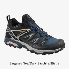 ◎サロモン L40814200・X ULTRA 3 GTX/X ウルトラ 3 ゴアテックス(Sargasso Sea/Dark Sapphire/Bistre)【40%OFF】