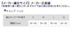 ○ノースフェイスNN01605・ゴアテックスハット