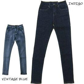 ◇So iLL(ソイル)・Women's Jeans / ウィメンズデニム 【クライミングパンツ・ボルダリングパンツ】