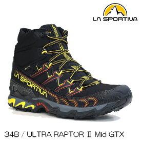 (S)LA SPORTIVA(スポルティバ)34BULTRA RAPTOR 2 Mid GTX M'S(ウルトララプター2ミッドGTXメンズ)【登山靴】【ハイキングシューズ】【店頭品】