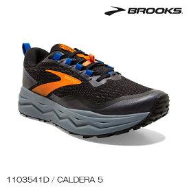 (S)BROOKS(ブルックス)/ 1103541D041 / CALDERA 5 M'S(カルデラ5メンズ)【トレイルランニング】【シューズ】【店頭品】