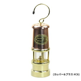 ○JDバーフォード・マイナーズランプMサイズ(カッパー&ブラス #C6)