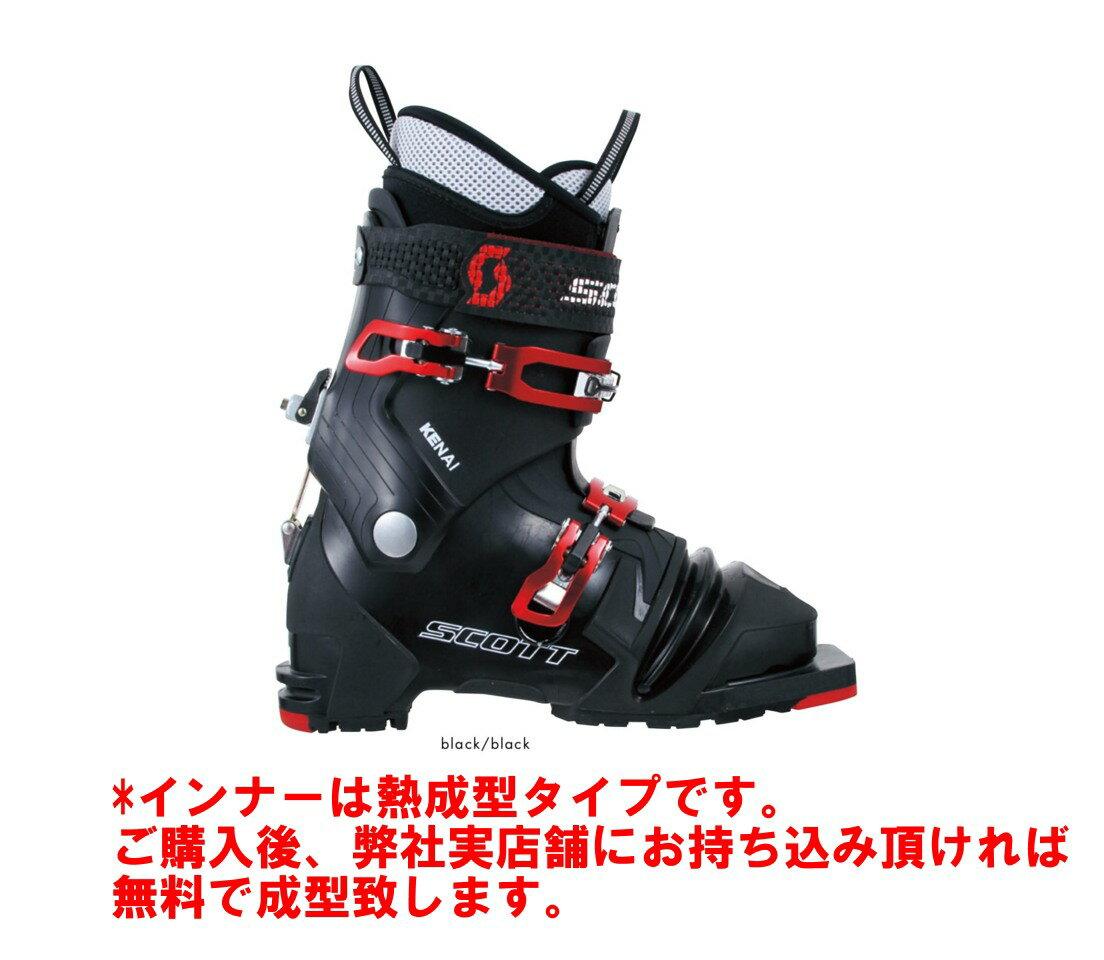 ◎SCOTT(スコット)1101010・ケナイ-Japan Limited 75mm【テレマークブーツ】【60%OFF】