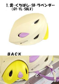 ○ravina・FLUQUE(ラビーニャ・フルーク)女性用ヘルメット【登山・ハイキングにおすすめ】