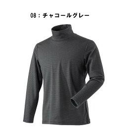 ○ミズノ A2MA8540・ブレスサーモボーダーハイネックシャツ(メンズ)【47%OFF】