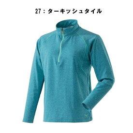 ○ミズノ(W)A2MA8766・ブレスサーモライトインナージップネックシャツ(レディース)【46%OFF】