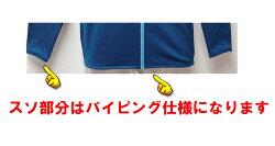 ◎WAIPOUA(ワイポウア)J528・ハイブリッドフルジップシャツMen's【30%OFF】