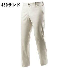 ◎キャラバン 0451032・山晴社 エアーマックス・ストレッチパンツ メンズ【71%OFF】