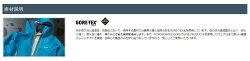 ◎プロモンテSR137M・ゴアテックスパックライトレインスーツ(メンズ)【送料無料】【25%OFF】