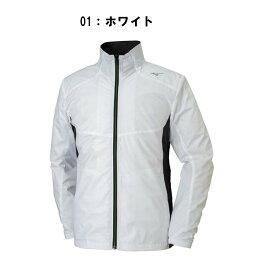 ○ミズノ 32ME8610・PG ウィンドブレーカージャケット【46%OFF】