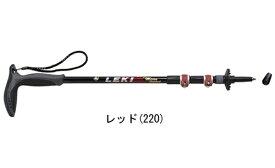 (0)レキ(LEKI) 1300351・ULマイクロDSS【1本売り】【52%OFF】【大特価】