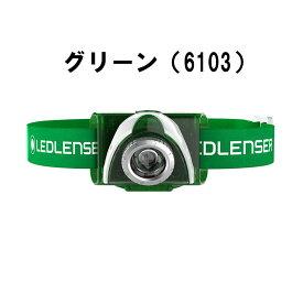 (0)LEDLENSER(レッドレンザー)6103/6104・Ledlenser SEO3【51%OFF】