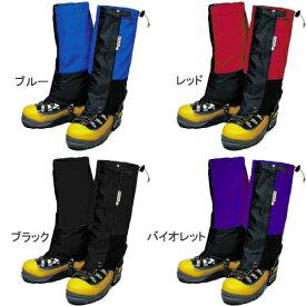 (1)ライペン・フロントジップゲーター【スパッツ】【ゲイター】【トレッキング】【登山】