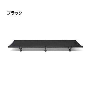 (4)ヘリノックス 19755008・タクティカルコット コンバーチブル(ブラック)【キャンプ】【ベッド】