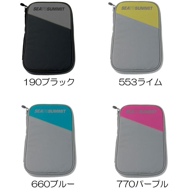 ○シートゥサミット 1700471・トラベルウォレット RFID(Mサイズ)【51%OFF】