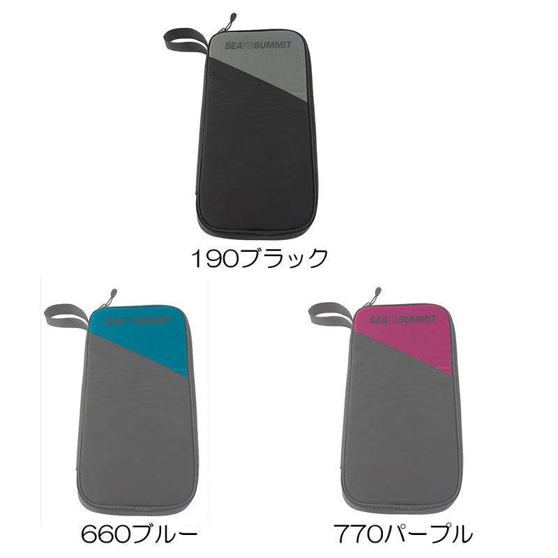 現品特価(S)シートゥサミット 1700472・トラベルウォレット RFID(Lサイズ)【50%OFF】