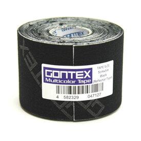 (取寄)GONTEX・(リフレクタータイプ)伸縮性ロールテープ 幅5CM×長さ5M