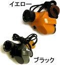 ○コンパスグラス HB-3_L・LED付き