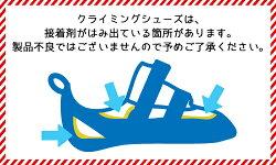 ◇SCARPA(スカルパ)SC20198・インスティンクトVSR(ブラック/アズール)INSTINCTVSR【クライミングシューズ・ボルダリングシューズ】
