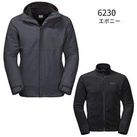 ○ジャックウルフスキン W1111671_6230・シーランド3イン1 メンズ(エボニー)【40%OFF】