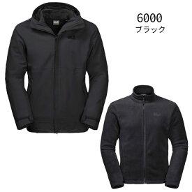 ○ジャックウルフスキン W1111671_6000・シーランド3イン1 メンズ(ブラック)【40%OFF】