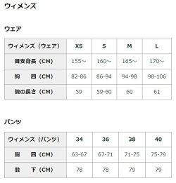 ○ジャックウルフスキンW1111511_1091・JWPシェルウィメンズ(ラピスブルー)【40%OFF】
