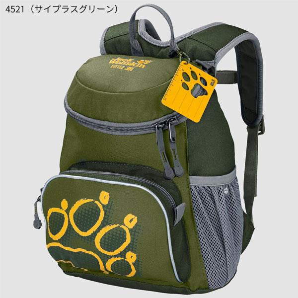 ○ジャックウルフスキン W0026221_4521・リトルジョー(サイプラスグリーン)【40%OFF】