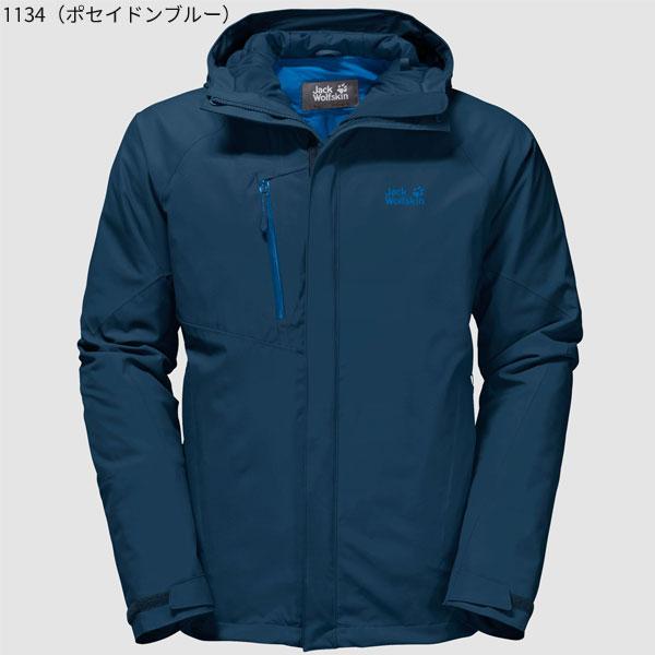 ○ジャックウルフスキン W1106901_1134・トロポスフィア メンズ(ポセイドンブルー)