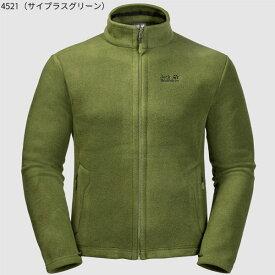 ○ジャックウルフスキン W1702064_4521・ムーンライズジャケット メンズ(サイプラスグリーン)【40%OFF】