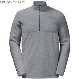 ○ジャックウルフスキン W1704141_6046・ゲコ メンズ(スレートグレー)【40%OFF】