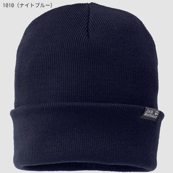 ○ジャックウルフスキン W1903891_1010・リブハット(ナイトブルー)