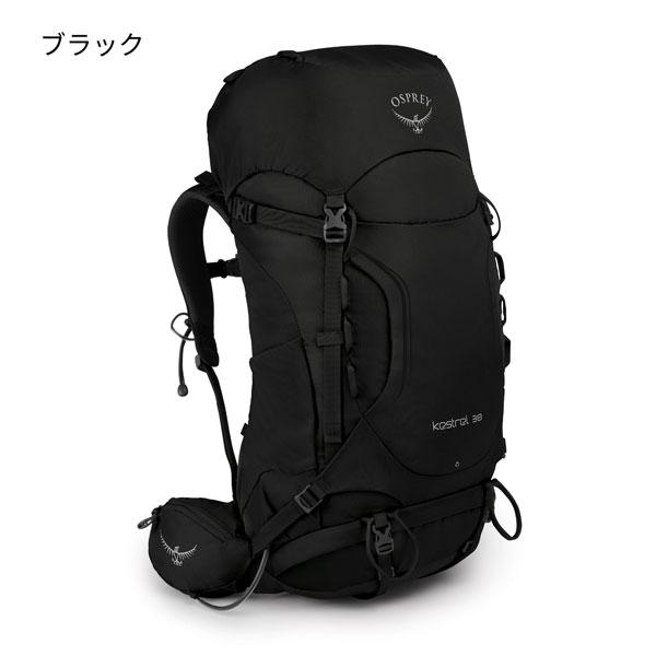 ○オスプレー・OS50141・ケストレル 38
