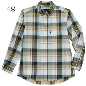 ○ミズノ A2JC6006・マジックドライ 長袖トレイルシャツ(メンズ)【56%OFF】
