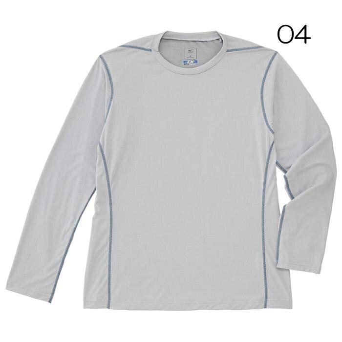 ○ミズノ A2JA6041・ドライアクセル ライトメッシュ長袖クルーネックシャツ(メンズ)【47%OFF】